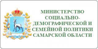 Глава областного минсоцдема рассказала о деятельности социальных служб в режиме нерабочих дней