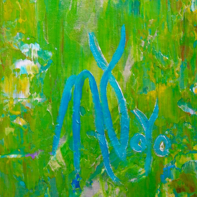 SIGNATURE - Consciousness forest spectra by Nestor Toro (2019) 79 x 37 inches