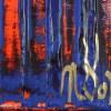 SIGNATURE - A Color Equation 3 (2021) / 24x30 / Artist: Nestor Toro