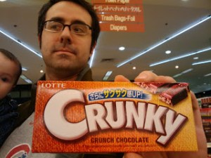 The candy aisle at Mitsua rarely disappoints.