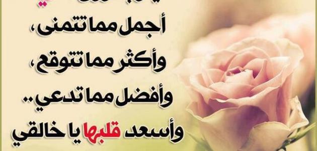 اجمل ماقيل عن حب الابناء كلمات معبرة عن حب الابنة مؤثره