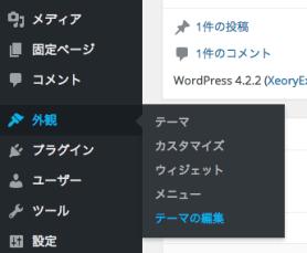 スクリーンショット 2015-05-25 20.34.18