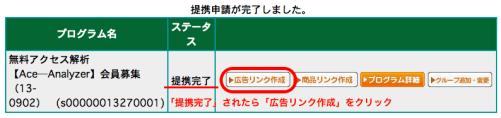 スクリーンショット 2015-05-07 20.28.08