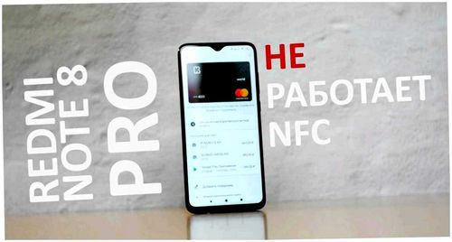 Xiaomi Redmi Note восемь Pro Оплата NFC