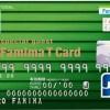 ファミマTカード(クレジットカード)で公共料金の支払いはお得になるのか?