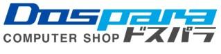 ドスパラのゲーミングパソコンをお得に買う方法を2つ紹介!