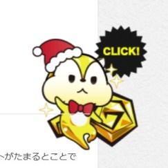 SnapCrab_NoName_2015-12-16_6-13-59_No-00