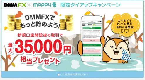 SnapCrab_NoName_2015-12-3_13-2-27_No-00