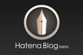 もう無料ブログの「はてなブログ」はアフィリエイトに使えない?はてなオワコン化の噂
