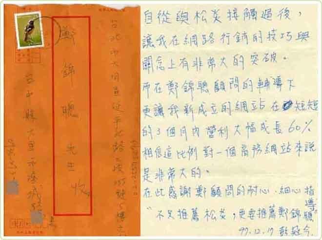 土地開發信函範例| - 愛淘生活