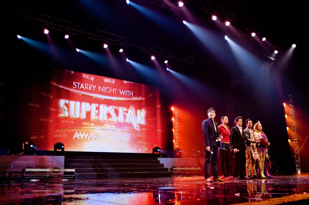 Super Star Award Show