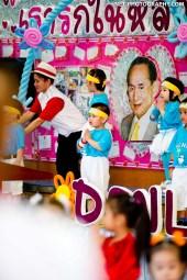 Denlar Family Day 2012