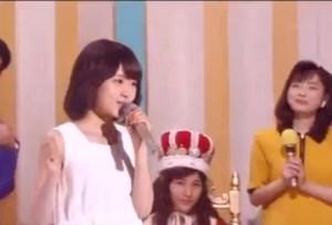 渡辺万美 あまちゃん チャンピオン