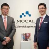 MOCAL株式会社代表取締役会長 紺乃 一郎氏(左)と 代表取締役社長 今野 賢ニ氏