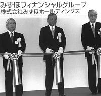 3行の経営統合発表から間もなく20年が経つ。(写真は2000年のみずほフィナンシャルグループ設立に立ち会う、左から山本恵朗・元富士銀行頭取、杉田力之・元第一勧業銀行頭取、西村正雄・元日本興業銀行頭取)
