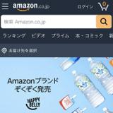 アマゾン創業者、ベゾスを形成する10の要因