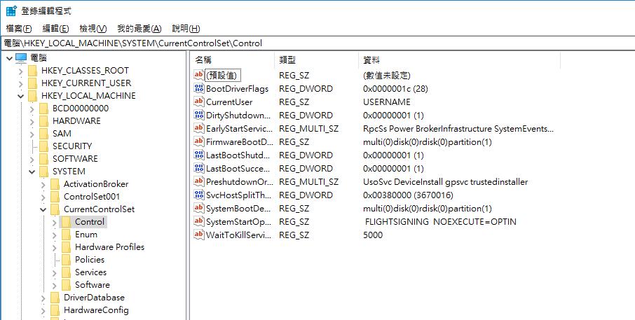 將SD卡等安全數位存儲卡連接到電腦後顯示固定式數位存放裝置且無法讀寫? - 銳力電子實驗室