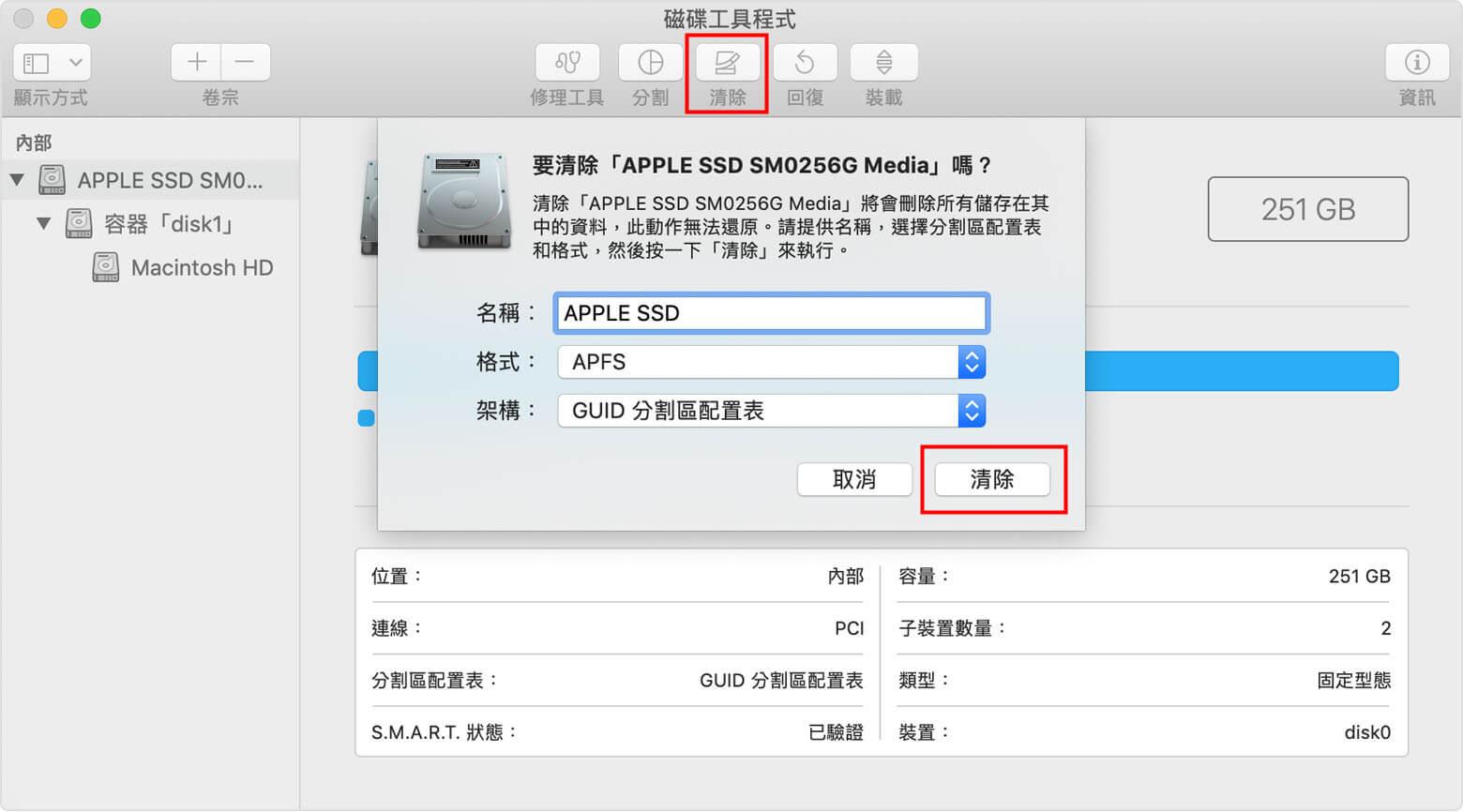 SD卡格式化方法及SD卡格式選擇 - 銳力電子實驗室