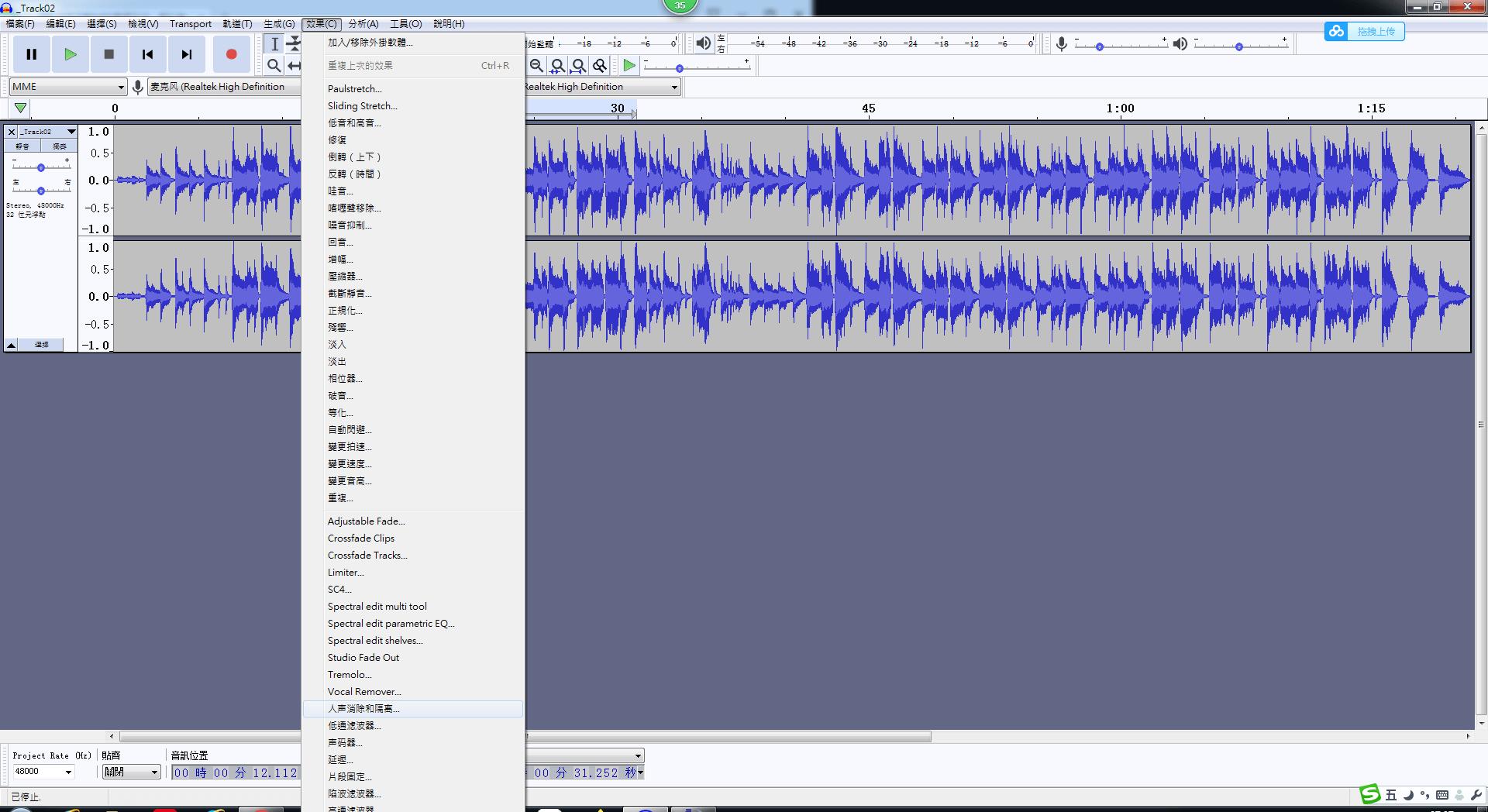 【影片編輯教學】如何進行MP3切割操作? - 銳力電子實驗室