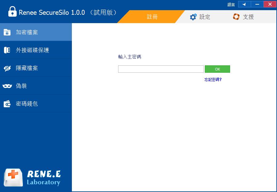 Windows 10帳號密碼管理方法 - 銳力電子實驗室