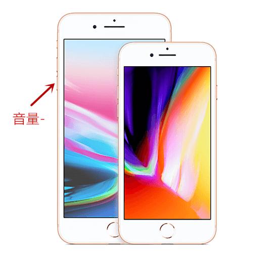 iPhone 8 重新啟動及強制重新啟動的方法 - 銳力電子實驗室