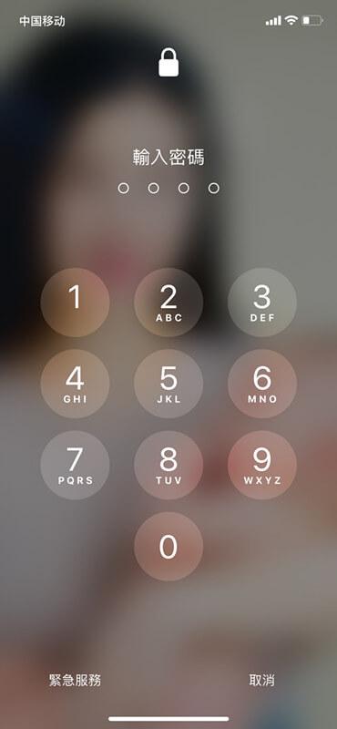 iPhone 鎖屏密碼變更方法及iPhone 忘記鎖屏密碼解決方法 - 銳力電子實驗室