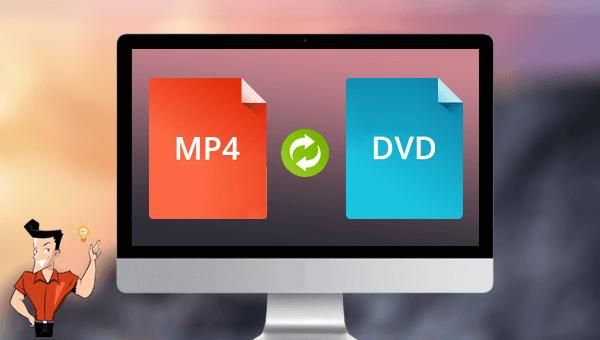 如何使用在線工具將MP4轉DVD影片? - 銳力電子實驗室