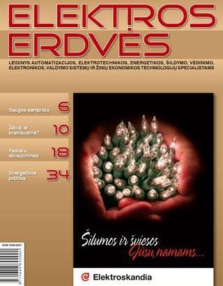 Žurnalas Elektros Erdvės Nr. 14 2006