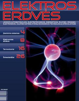 Žurnalas Elektros Erdvės Nr. 11 2006
