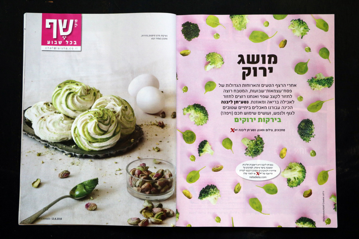 A Very Green & Helthy Editorial