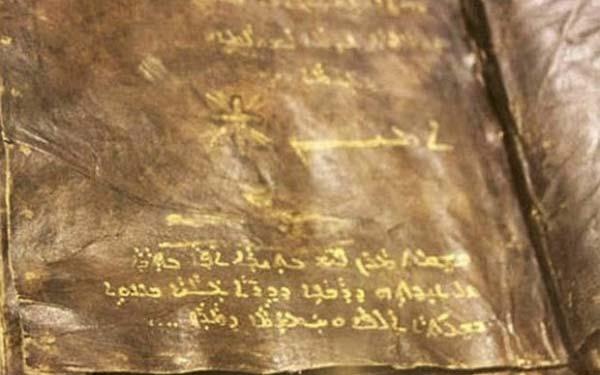 bible-1500-2