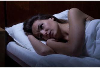 Pourquoi on dort mal quand on est loin de chez soi