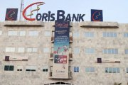 Burkina Faso:  Coris Bank international investit de gros montants en Côte d'Ivoire