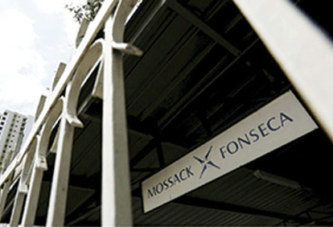 Panama Papers: un Burkinabè dans la nasse