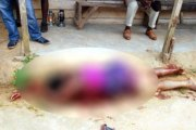 Côte d'Ivoire: Une «prostituée» retrouvée assassinée dans le nord du pays, une partie de son sexe emportée