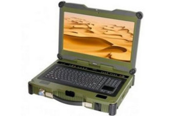 La Russie dévoile son premier ordinateur portable blindé…Voici ses descriptifs!