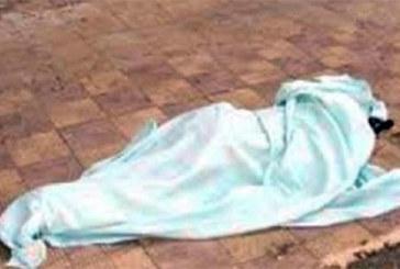 Drame à la police municipale de Ouagadougou: Un élève inspecteur se serait suicide avec son arme de service