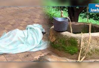 Pour continuer de toucher les allocations de retraite de sa mère, une femme a caché le cadavre de sa mère depuis 8 ans au fond d'un puits