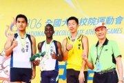 Taïwan: un Burkinabè entre dans l'histoire de l'athlétisme universitaire