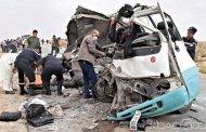 Algérie: Un accident de la route fait 17 morts dont 11 étrangers à la frontière malienne