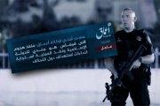 Daech revendique la fusillade de Las Vegas qui a fait 58 morts