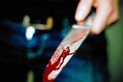 Il frappe sa femme enceinte au ventre puis la poignarde à plusieurs reprises