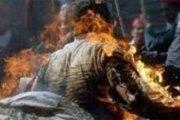 Senegal: un ado de 16 ans s'immole par le feu pour des raisons obscurs...