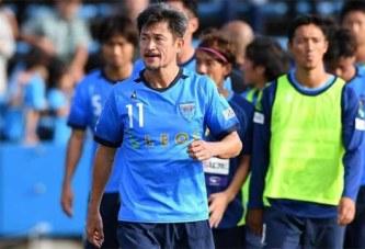 L'histoire incroyable de «King Kazu», le footballeur le plus vieux du monde