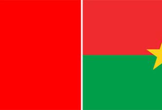 Le Burkina Faso rompt ses relations diplomatiques avec  la Chine Taïwan