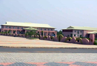 Burkina: l'hôpital Blaise Compaoré rebaptisé Centre hospitalier universitaire de Tengandogo