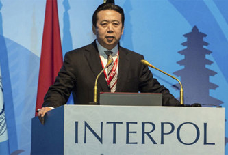 Chine: Le président d'Interpol porté disparu, la France «s'interroge»