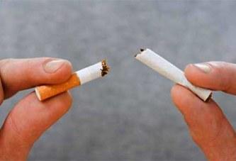 Une application gratuite pour arrêter de fumer