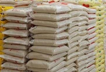 Burkina : le ministère du commerce alerte sur une tentative d'importation de  riz de mauvaise qualité