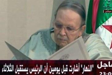Dans une lettre d'adieux, Bouteflika «demande pardon» aux Algériens